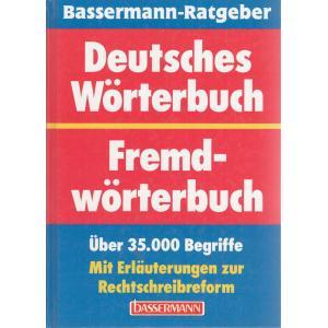 Deutsches Wörterbuch Fremdwörterbuch