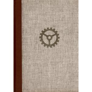 Tehnička enciklopedija 7