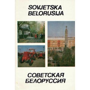 Sovjetska Belorusija