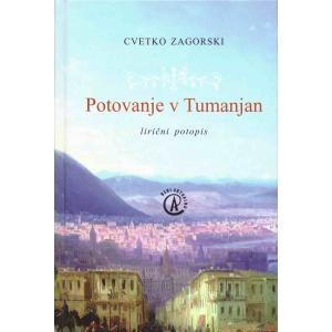 Potovanje v Tumanjan