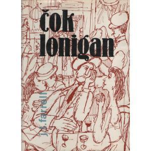 Čok Lonigan 1